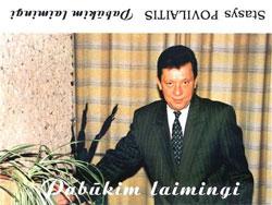 """Stasys Povilaitis """"Pabūkim laimingi"""" - Lietuvos oldschoolo krikštatėvis"""