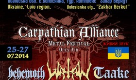 "Open-air metal festival ""Carpathian Alliance"" in Ukraine"