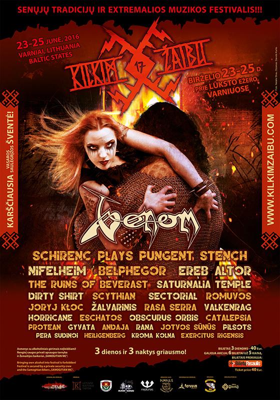 KZ17-poster-FINAL1