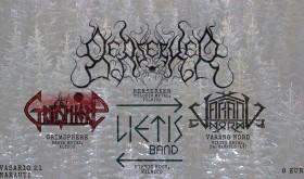Berserker, Lietis, Varang Nord, Grimsphere